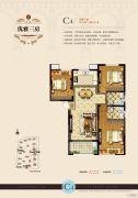 华建雅筑3室2厅2卫118平方米户型图