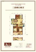 新城红郡3室2厅2卫115平方米户型图