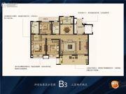 银盛泰・博观新城3室2厅2卫0平方米户型图