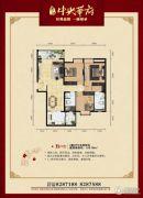 恩施清江・中央华府3室2厅2卫124平方米户型图
