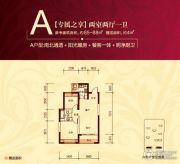 紫薇东进2室2厅1卫85--88平方米户型图