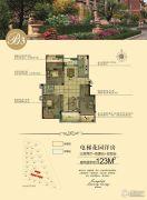国祯广场122--124平方米户型图