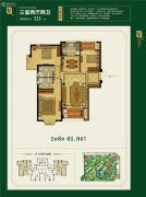 名城国际3室2厅2卫121平方米户型图