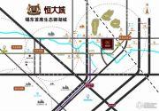 无锡恒大城交通图
