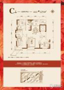 益田枫露3室2厅2卫125平方米户型图