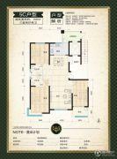 鑫界9号院3室2厅2卫150平方米户型图