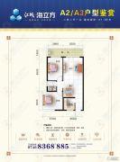 江城花园2室2厅1卫81平方米户型图