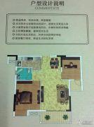 福晟钱隆城2室2厅1卫80平方米户型图