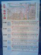 鹏润・格林上郡交通图