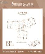 佳境康城规划图