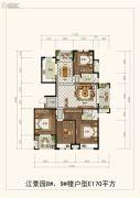 伟星城4室2厅2卫170平方米户型图
