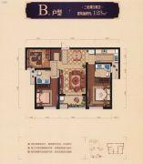 浙富・世贸广场3室2厅2卫123平方米户型图