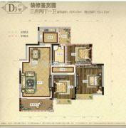 城北滨江河畔3室2厅2卫123平方米户型图