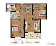 金域华府2室2厅1卫87平方米户型图