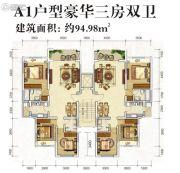 鸿通春天花城3室2厅2卫94平方米户型图