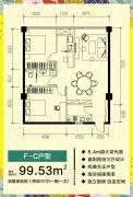 东风合运花园2室3厅1卫99平方米户型图