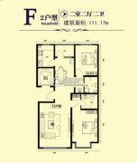 鑫大成・御龙湾2室2厅2卫111平方米户型图