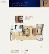 世达广场1室2厅1卫76平方米户型图