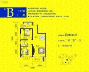 云溪谷2室2厅1卫68平方米户型图