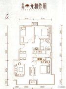 长阳光和作用第Ⅱ季3室2厅1卫95平方米户型图