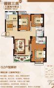 佳田未来城3室2厅2卫120平方米户型图