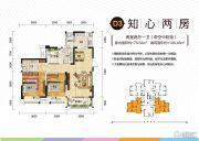 北大资源江山名门2室2厅1卫106平方米户型图