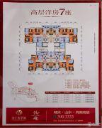 泷江翡翠城3室2厅2卫95--106平方米户型图