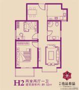 华瑞逸品紫晶2室2厅1卫89平方米户型图