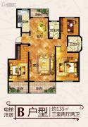 建城西府3室2厅2卫135平方米户型图
