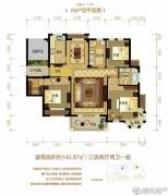 金世纪运河丽园3室2厅2卫140平方米户型图