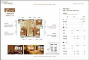 王家湾中央生活区3室2厅2卫112平方米户型图