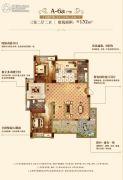 汇悦天地3室2厅2卫132平方米户型图