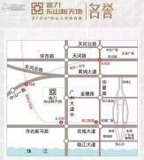 富力东山新天地交通图