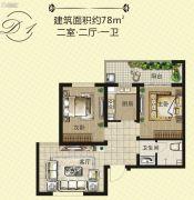 天泽茗园2室2厅1卫78平方米户型图