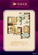 荣湾外滩3室2厅1卫103平方米户型图