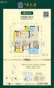 鸿扬・清逸阁4室2厅2卫0平方米户型图