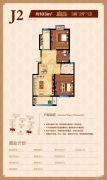 海洲・铂兰庭3室2厅1卫79--126平方米户型图