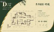 南峰华桂园3室2厅2卫116平方米户型图