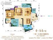 芸峰兰亭2室2厅2卫0平方米户型图