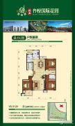 创业・齐悦花园3室2厅2卫156平方米户型图