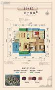 益通・枫情尚城4室2厅2卫105平方米户型图