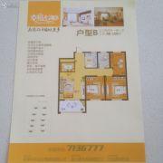幸福公馆3室2厅1卫88--100平方米户型图