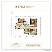 鲁能山海天2室2厅2卫97平方米户型图