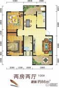 梧桐墅四期・荷兰郡2室2厅2卫86平方米户型图