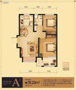 荣盛坤湖郦舍2室2厅1卫78平方米户型图