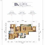 蓝光・香江花园4室1厅3卫137平方米户型图