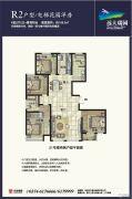 远大瑞园二期4室2厅2卫158平方米户型图
