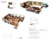 天地源曲江香都4室2厅2卫171平方米户型图