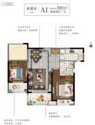 白塘壹号2室2厅1卫88平方米户型图