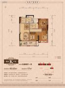 丽江半岛3室2厅1卫92平方米户型图